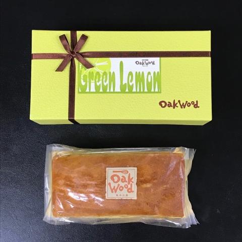 グリーンレモンのパウンドケーキ